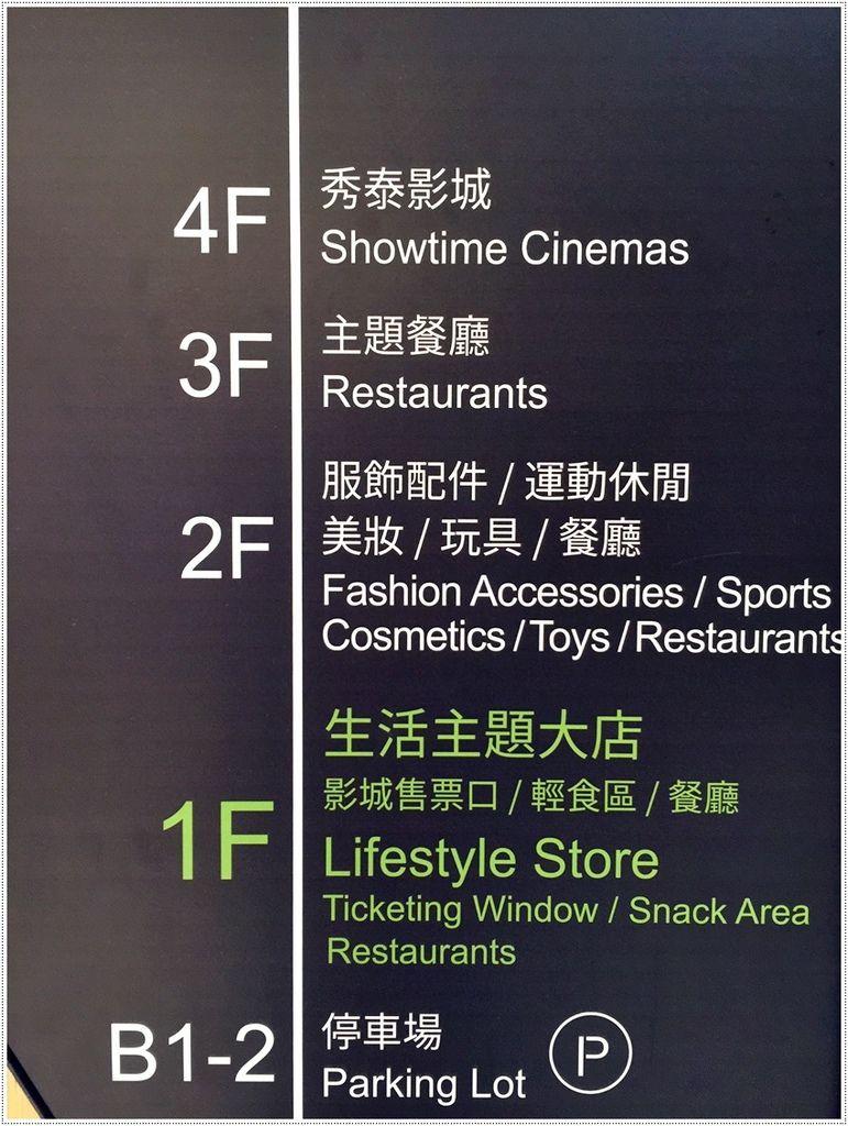 超六星級的電影院/全台奢華/秀泰超越秀泰/超越台南,台南為何沒有開一家