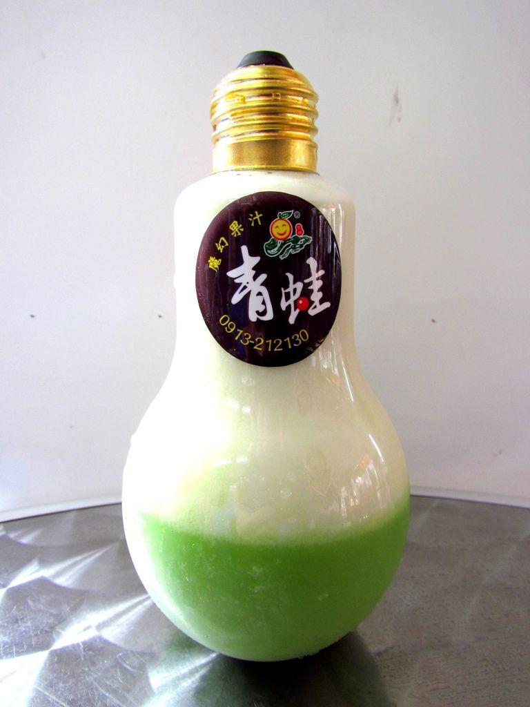 台南黑糖奶‧青蛙黑蛋奶