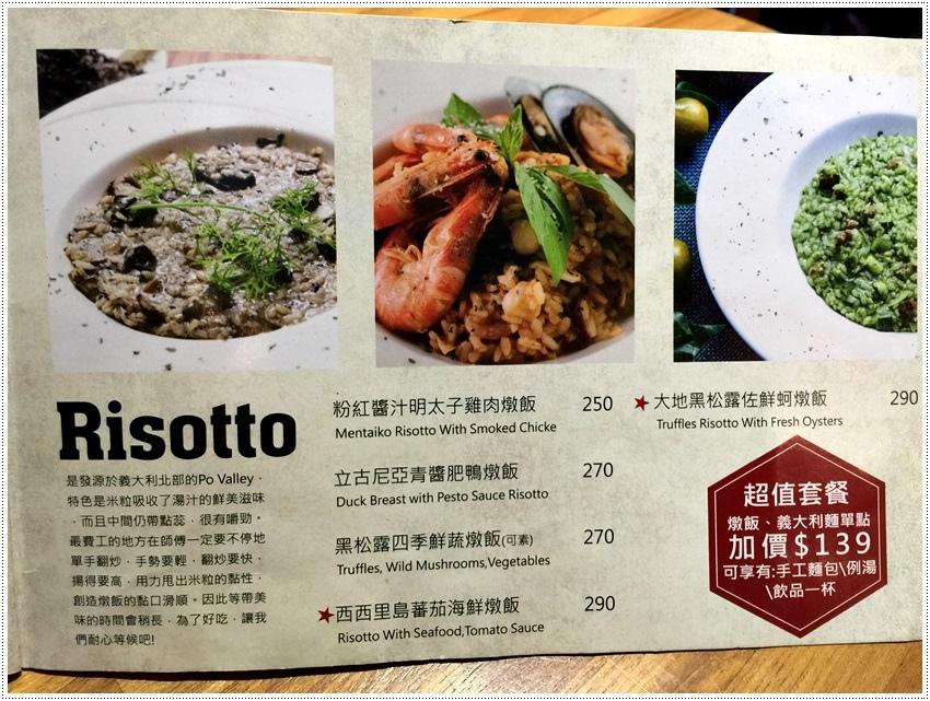 台南美食-小銅鍋餐酒館~舒芙蕾的威力