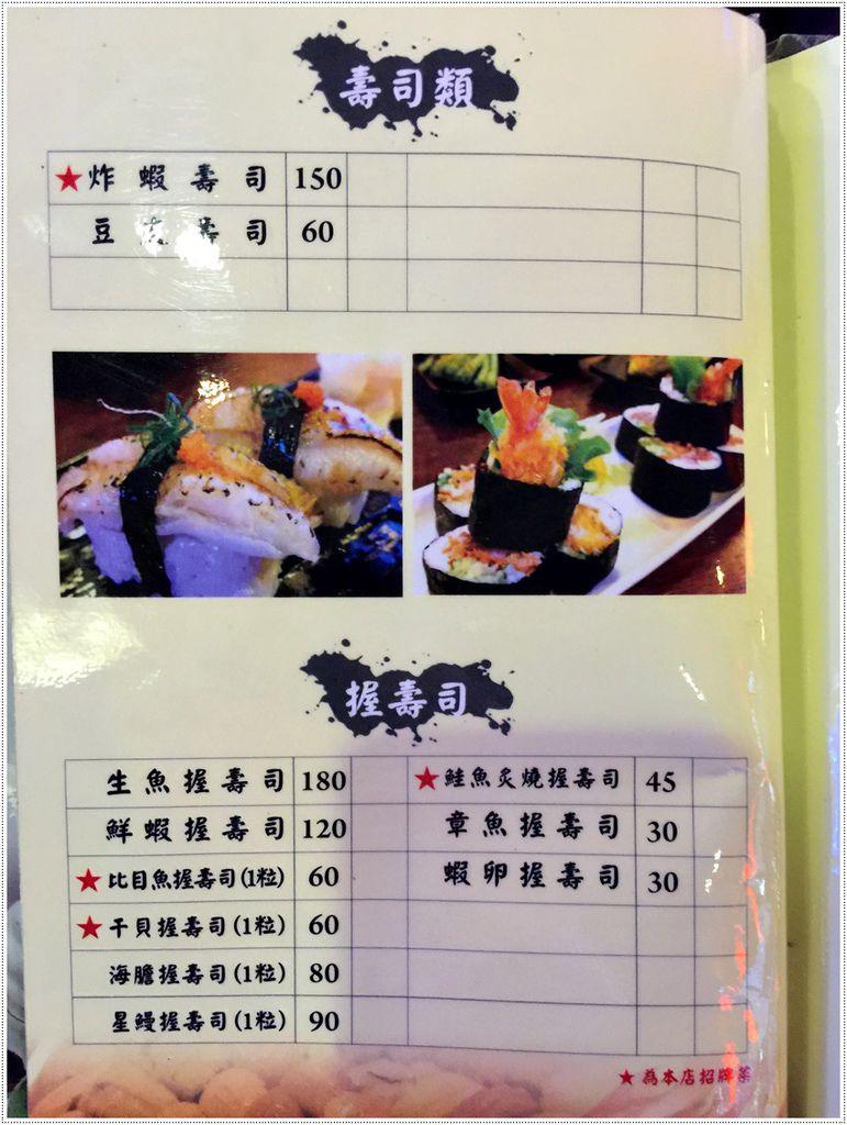 台南美食-信燒烤