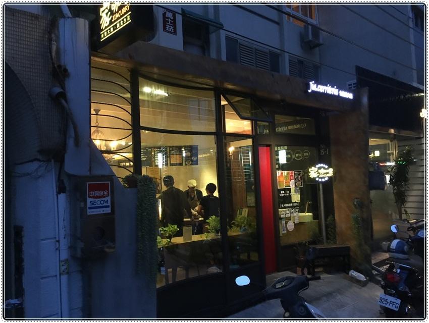 台南美食-家咖哩-台南成大店