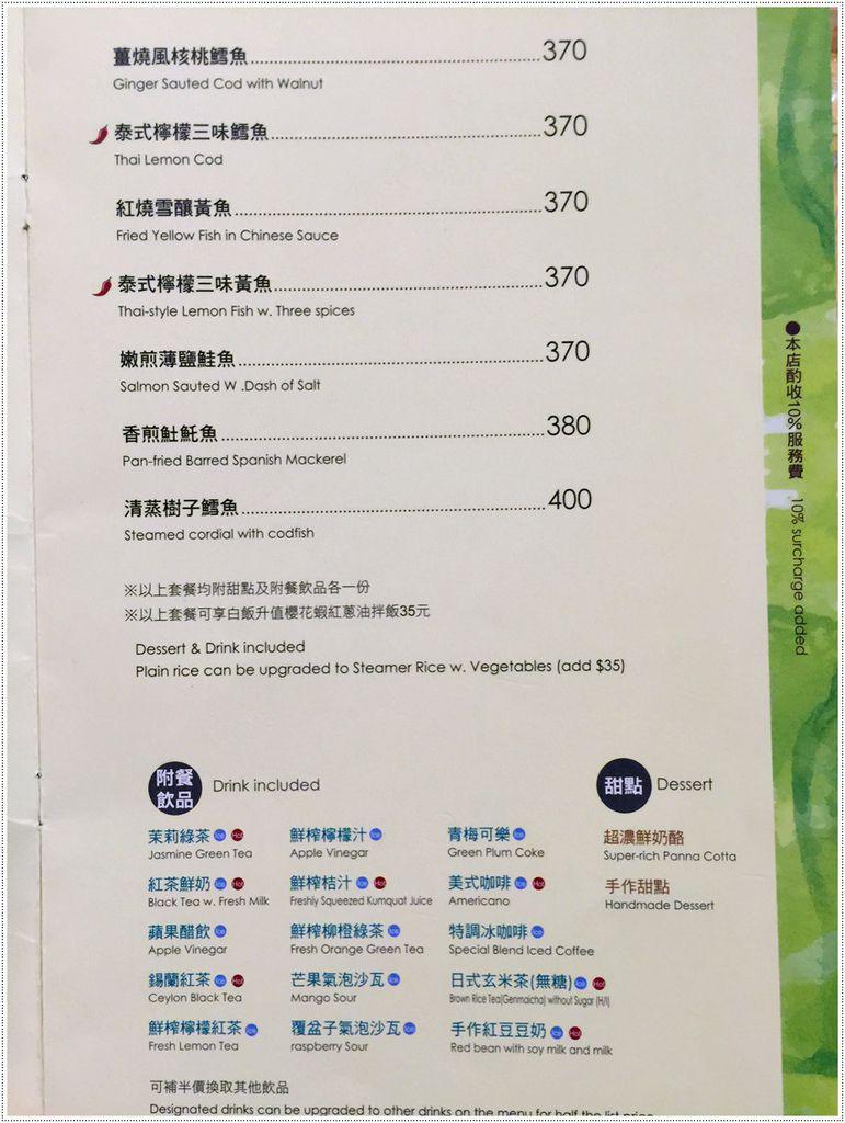 台南美食-親子餐廳~綠色空間(永華店)