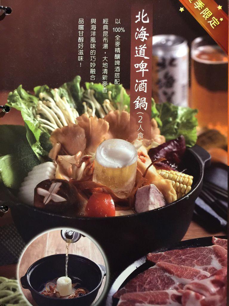 台南美食-聚北海道昆布鍋