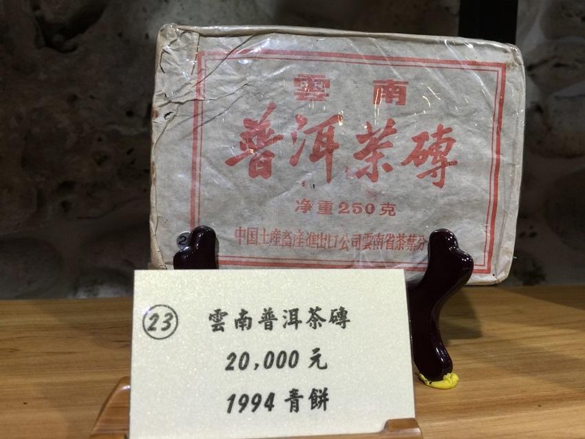 台南美食-食蔬茶齋 新潮蔬果餐 (預約制)~沒預約吃不到歐~好吃的素食餐聽
