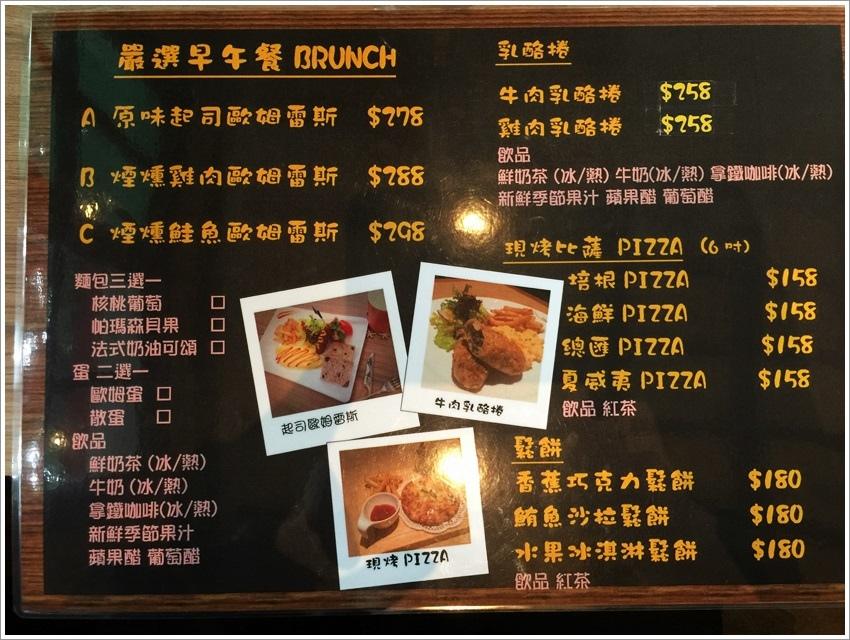 台南美食-三胡町餐廳酒吧~早午餐新選擇