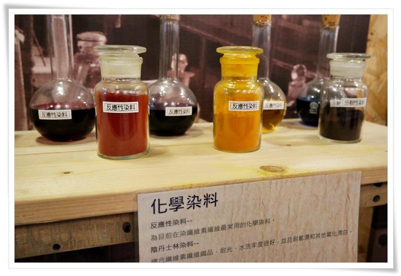 化學染料-2.JPG