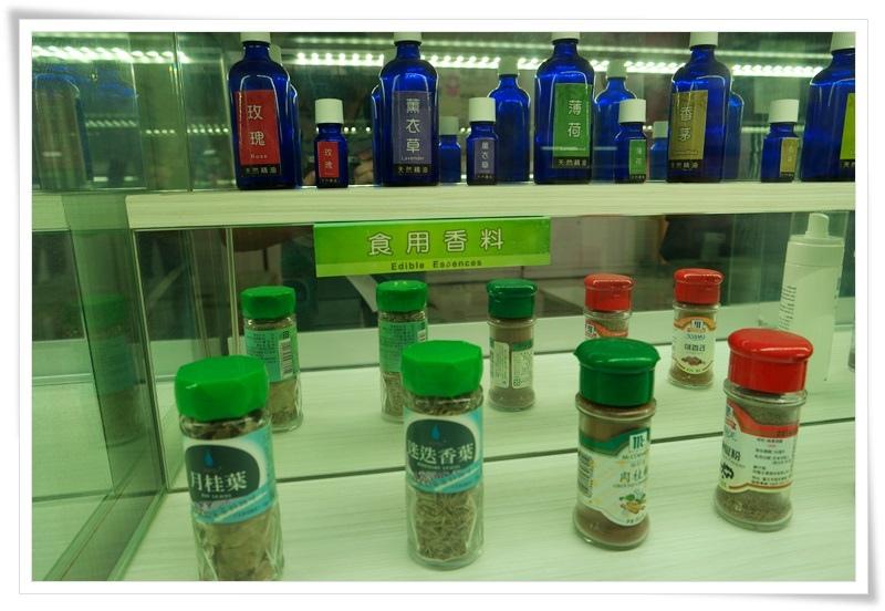 食用香料展示區.JPG