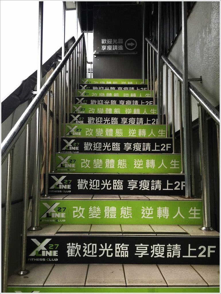 台南運動-X-LINE 大灣崑山店~運動健康俱樂部聯盟