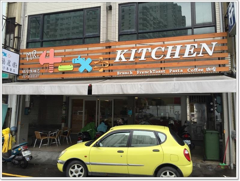 台南美食‧MR.家簡晨廚-臨安店