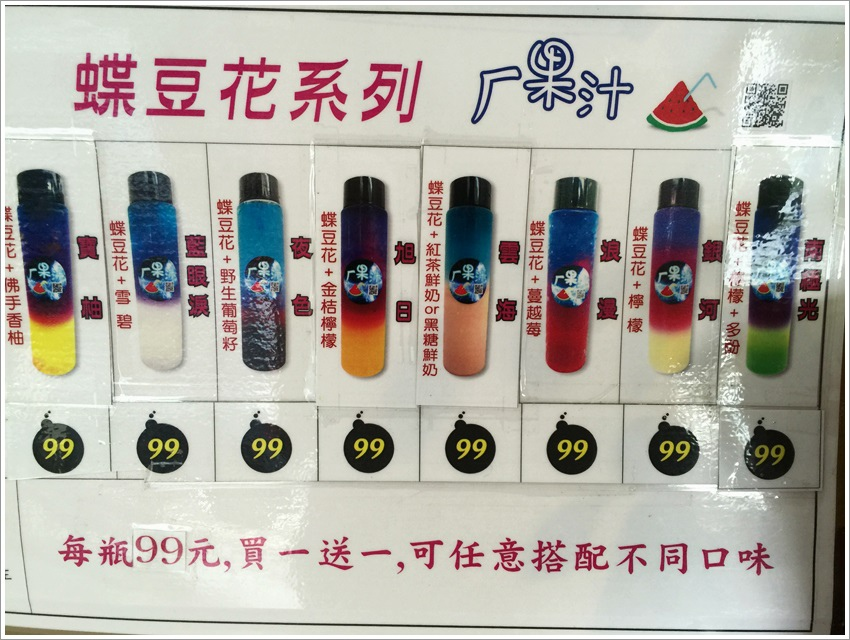 台南美食-青蛙黑蛋奶新品牌「極の光」