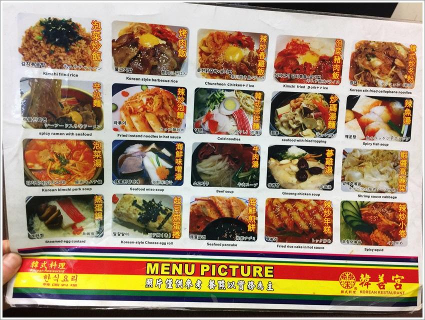 台南美食-道地好吃軟嫩入味人蔘雞韓善宮超平價韓國料理