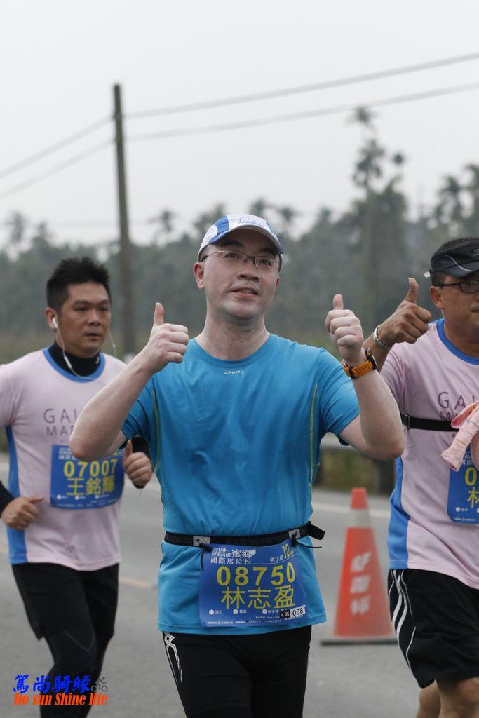 屏東高樹蜜鄉國際馬拉松