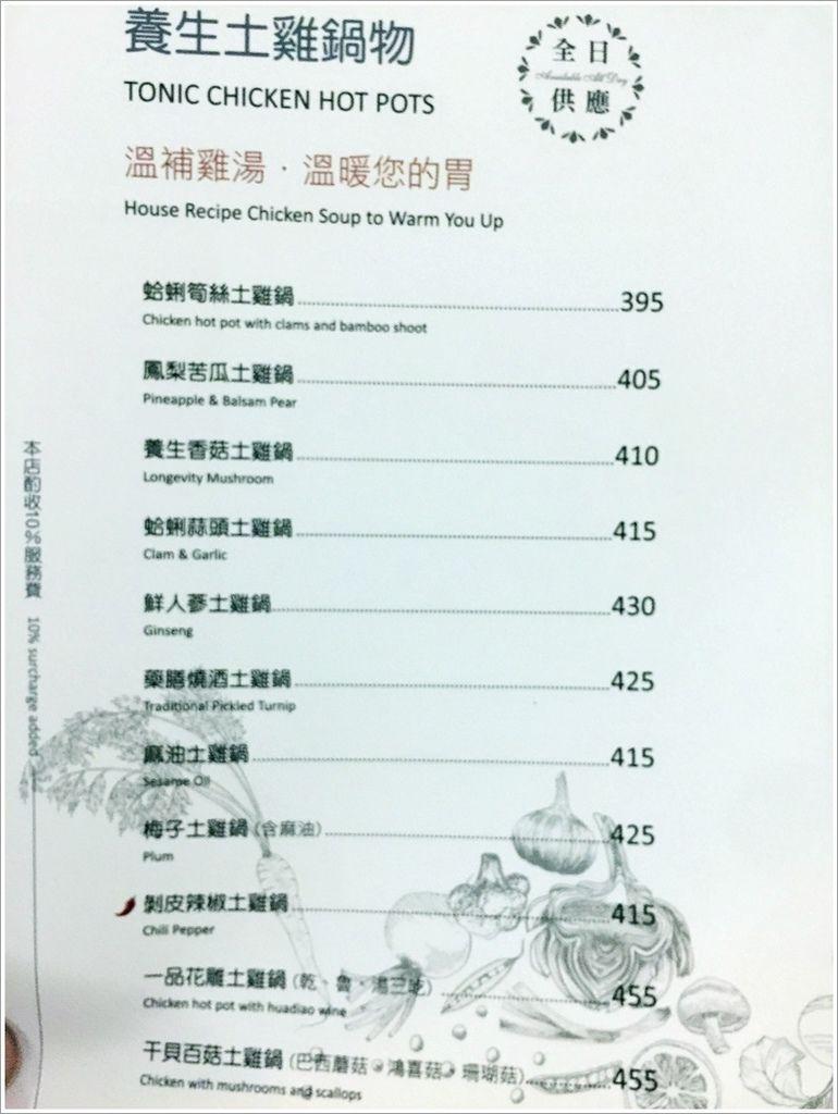 台南美食-綠色空間和緯店