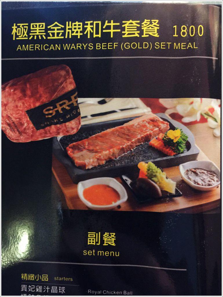高雄美食-覓奇頂級料理美食餐廳-藍帶主廚岩燒極黑金牌和