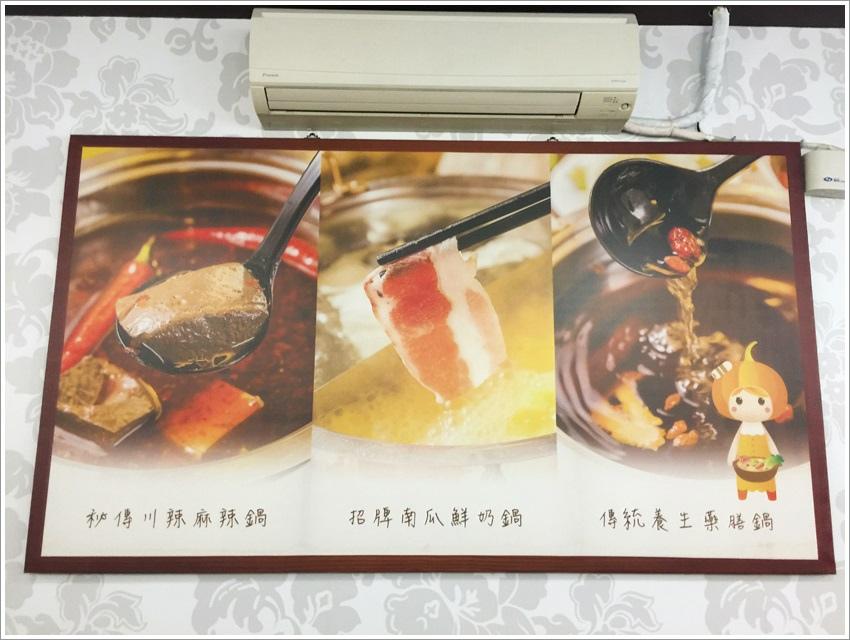 台南美食-二訪 洋南瓜鍋物洋食專賣~健康養生 推薦