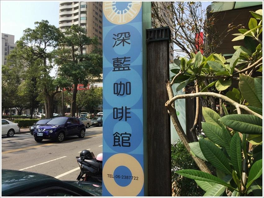 台南美食-千層派 狸小路 深藍 pk