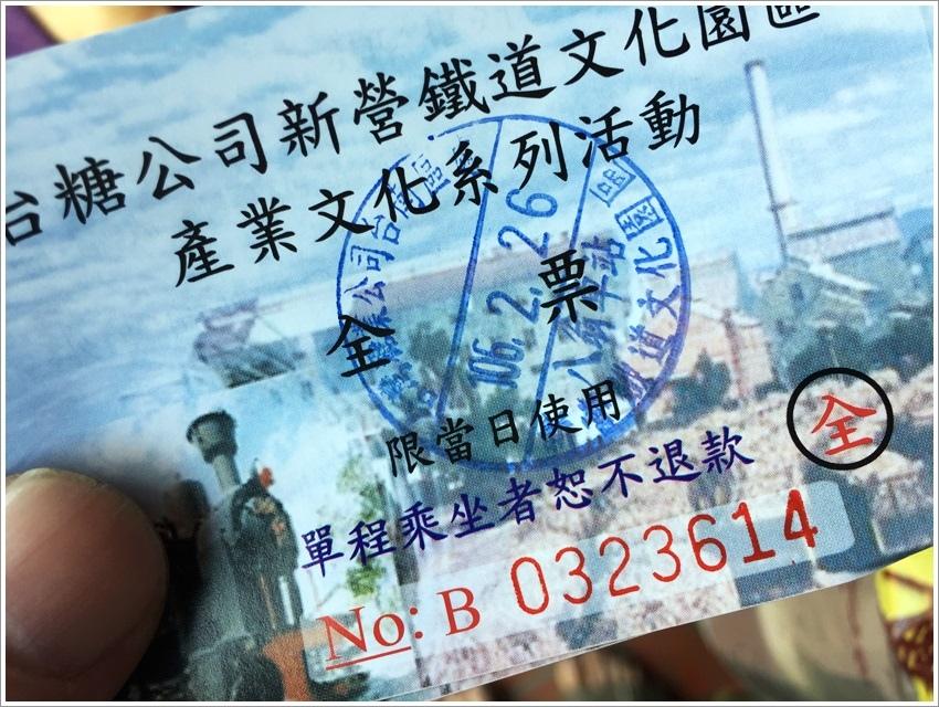 台南親子旅遊-柳營八老爺車站 小火車+乳牛生態動物