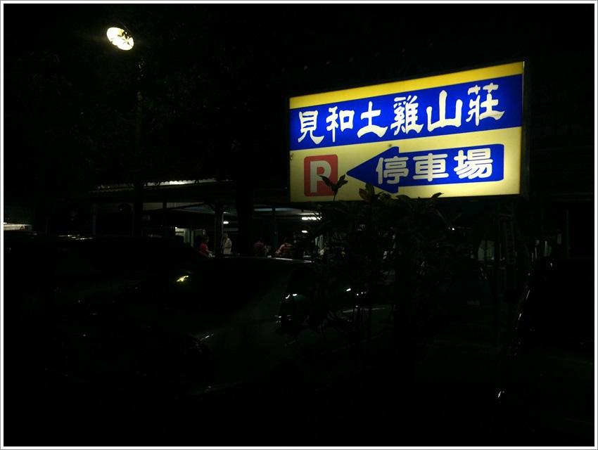 IMG_4038.JPG