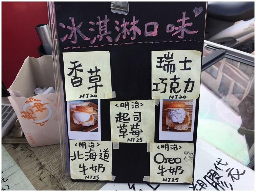台南美食-阿承紅豆餅~排隊美食