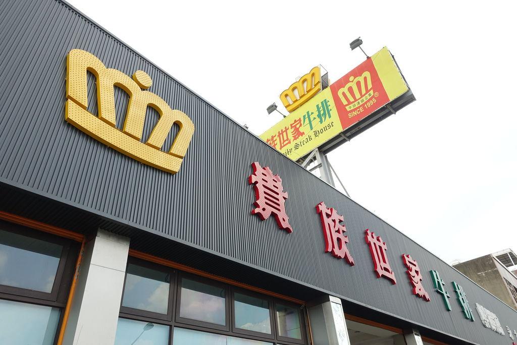 台南美食-貴族世家台南永大店~螃蟹吃到飽-自助餐飲料螃蟹吃到飽-