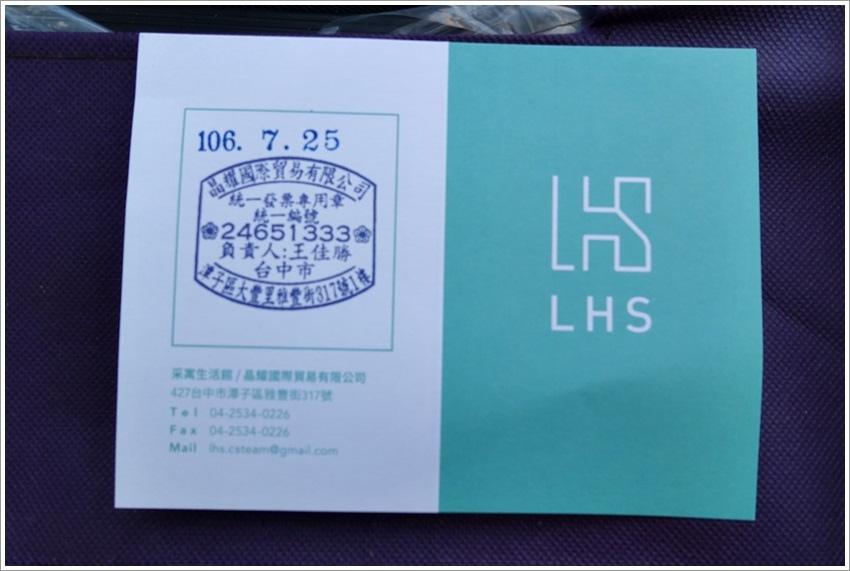 台南時尚-德國NaSaDen無憂系列超輕量超好滑行李箱