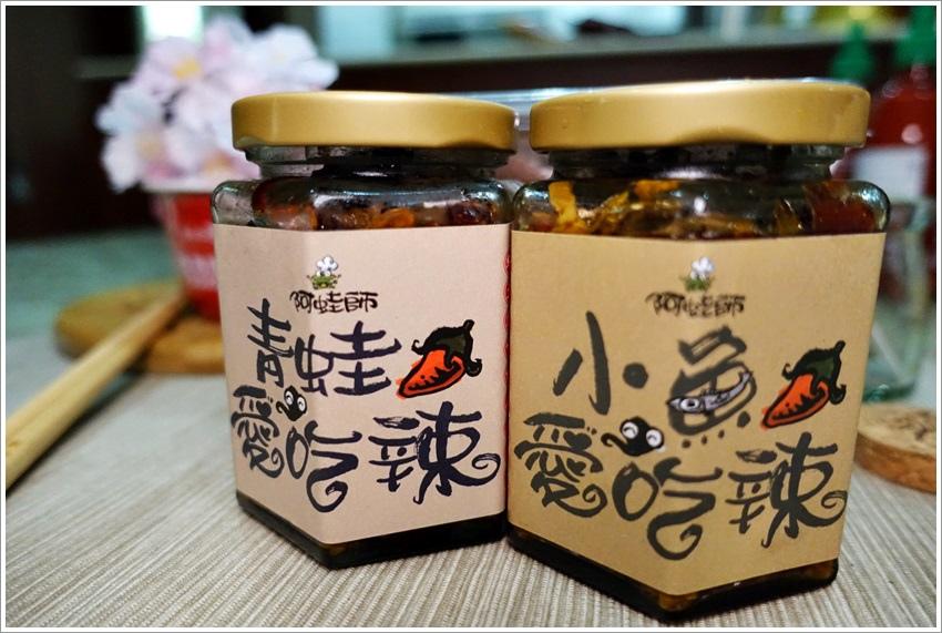 台中美食-阿蛙師青蛙愛吃辣~辣到飛上天