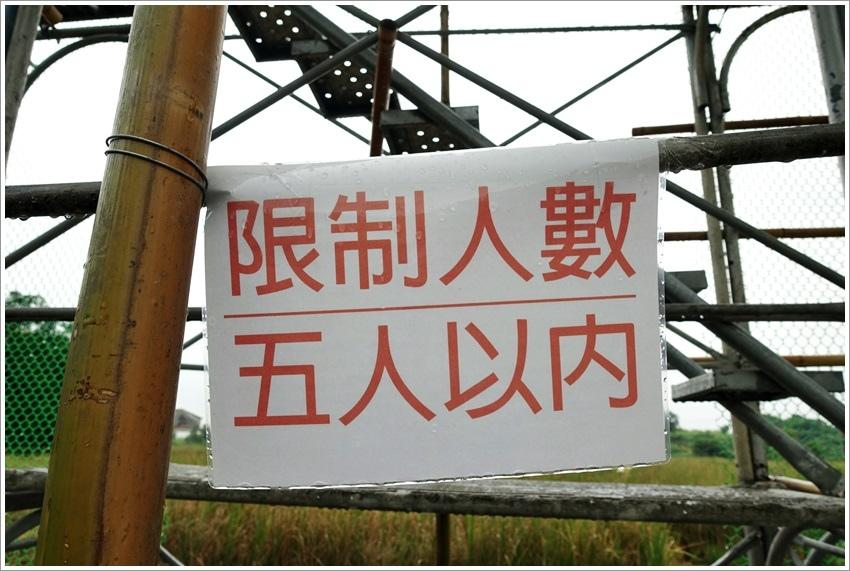 台南親子旅遊-後壁區稻田迷航之旅 8/10~10/15