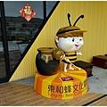 台南東山親子旅遊一日旅行(一)-東和蜂觀光工廠-有親子DIY體驗教室