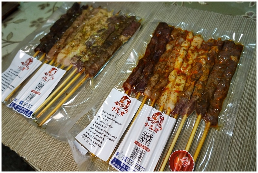 中秋節烤肉~卡瓦甫新疆燒烤-輕輕鬆鬆就可以烤肉