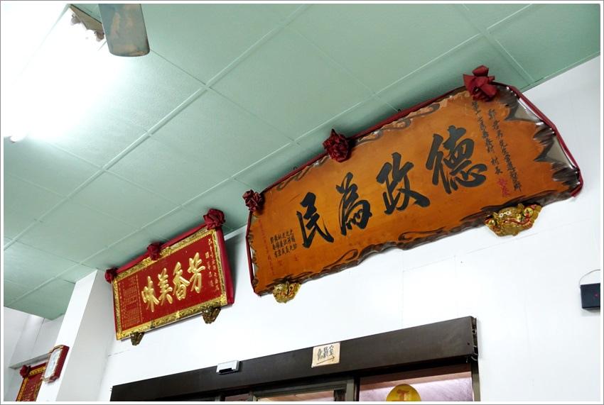 高雄美食-茄萣千味魚翅火鍋茄萣千味魚翅火鍋-隱藏版魚刺火鍋餐廳-熟人帶路在地人的私房魚翅火鍋口袋