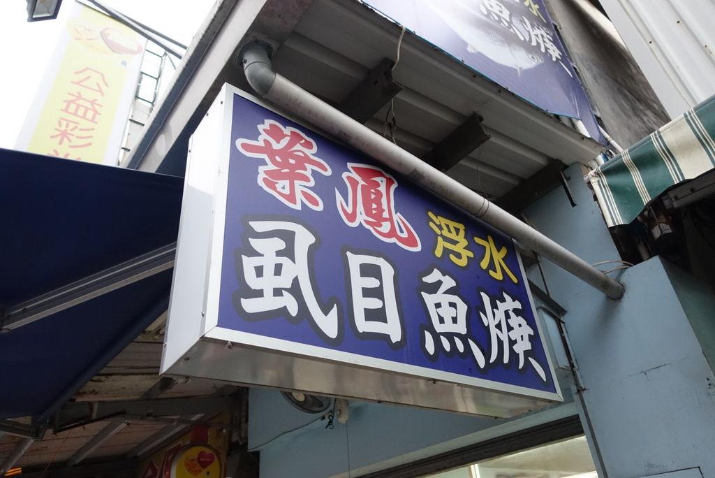 台南美食-一允堂海鮮粥超誇張大到滿出螢幕的海鮮愛玩客食尚玩家專訪名店