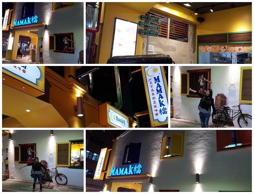 1台中美食-勤美誠品商圈Mamak檔星馬料理台中店彩色繽紛的建築