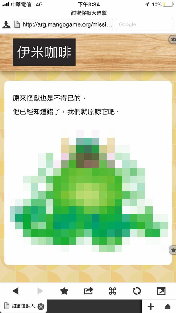 1513771169-3583634960_l.jpg