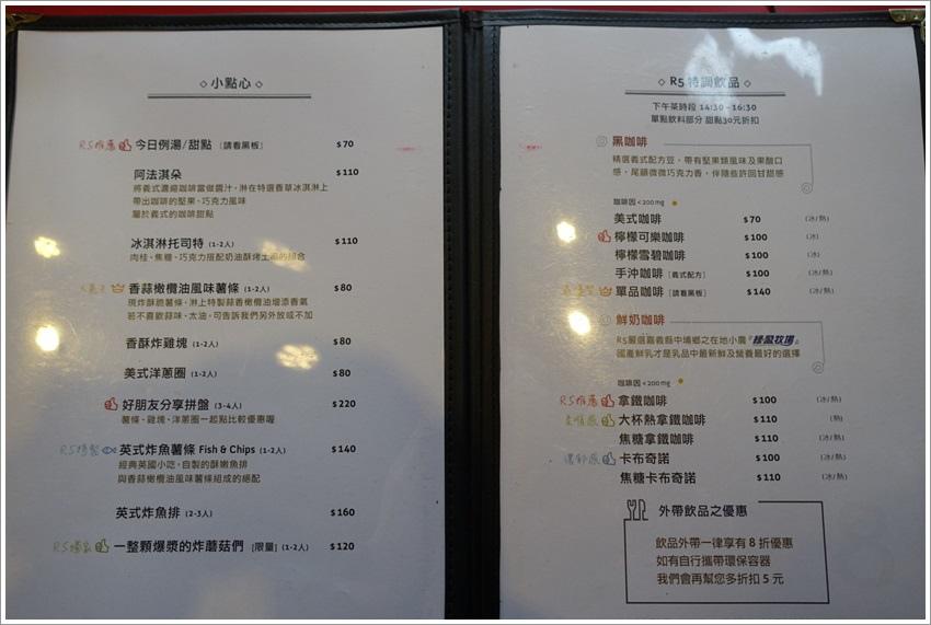 嘉義美食-文清風高CP值R5小餐館美式餐廳人二樓文藝展覽