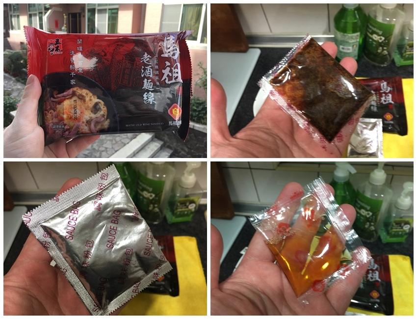 團購美食-馬祖老酒麵線馬祖酒廠60年製酒,搭配中藥材
