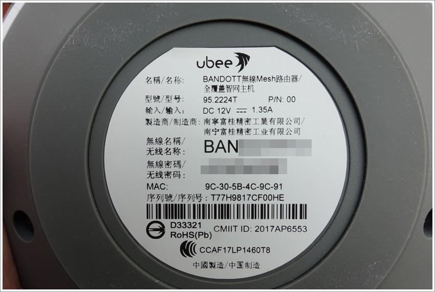 DSC01185.JPG