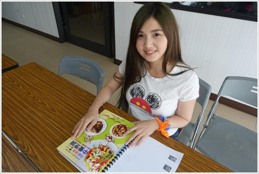 台南美食-中餐餐飲證照分享我想蝌蚪變青蛙-第一堂
