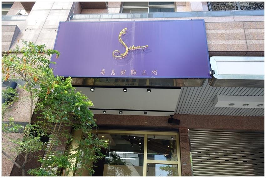 台南美食-屏息甜點工坊台南文化中心旁每週限量冰淇淋賣完就沒了台南美食-屏息甜點工坊台南文化中心旁每週限量冰淇淋賣完就沒了