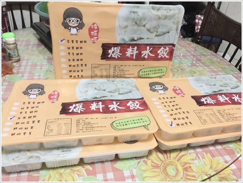 宅配水餃-徐姐姐爆料水餃皮薄餡多特選台灣優質非基改玉米