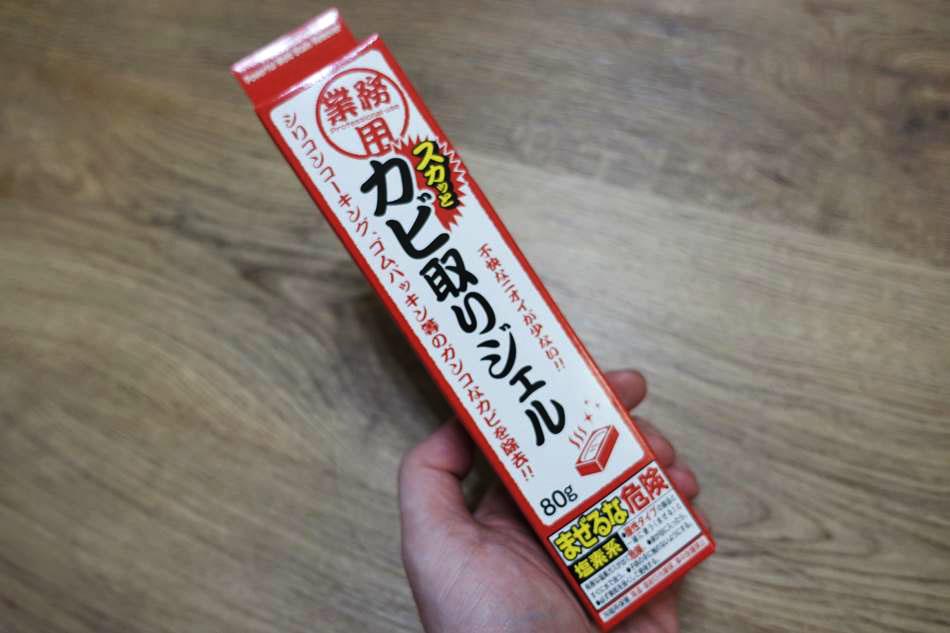 日本熱門家庭AIMEDIA艾美廸雅浴室專用去黴凝膠浴室的矽膠橡膠填料瓷磚接縫去黴真方便