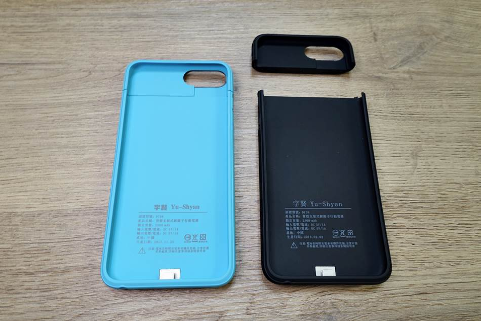 開箱-殼霸iPhone磁吸式手機背殼手機行動電源殼商檢局檢驗合格