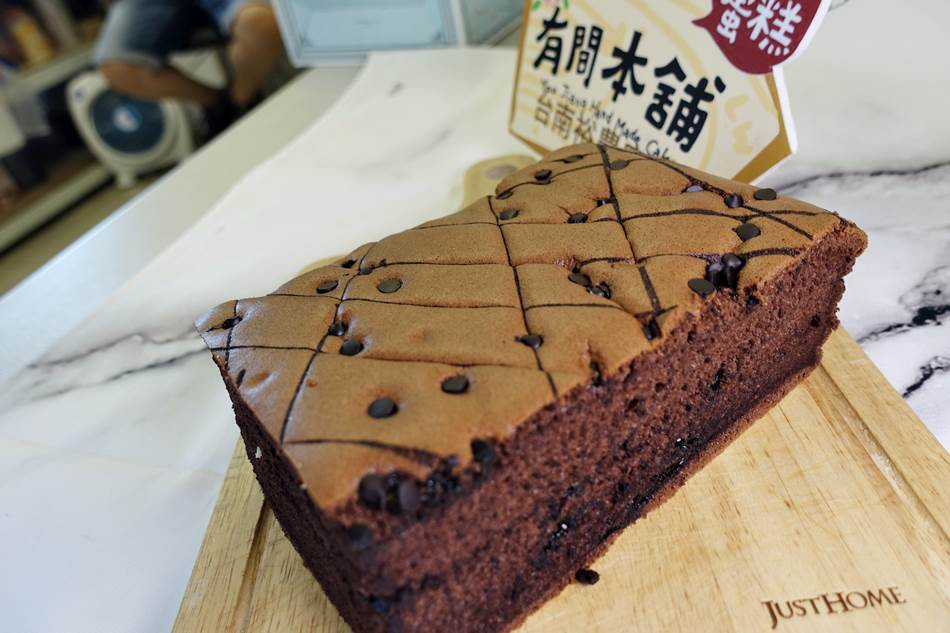 台南美食-有間本鋪古早味蛋糕有機紅土雞蛋好吃美味蛋糕人氣蛋糕黃金起司口味