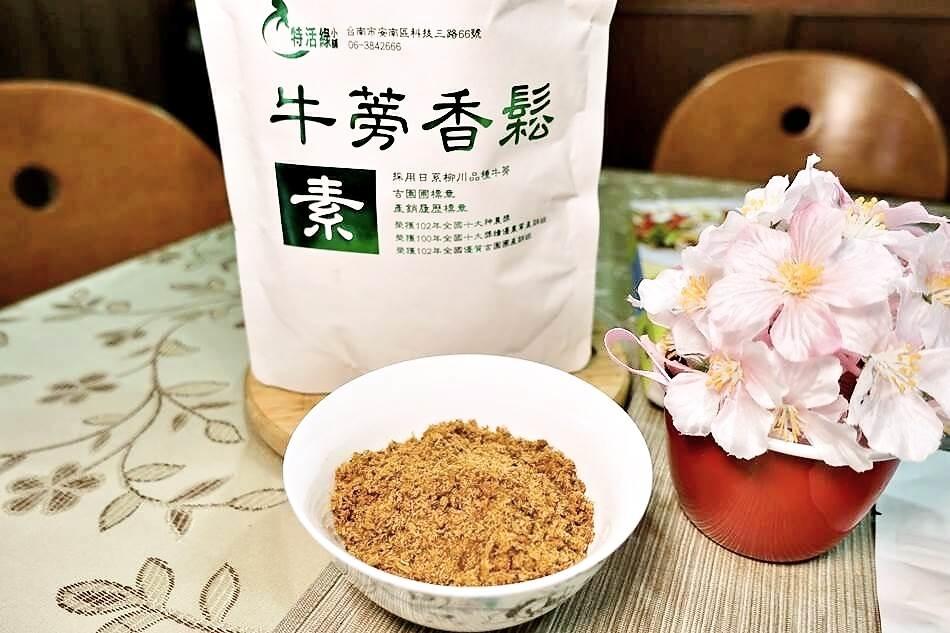 foodpic8336575.jpg
