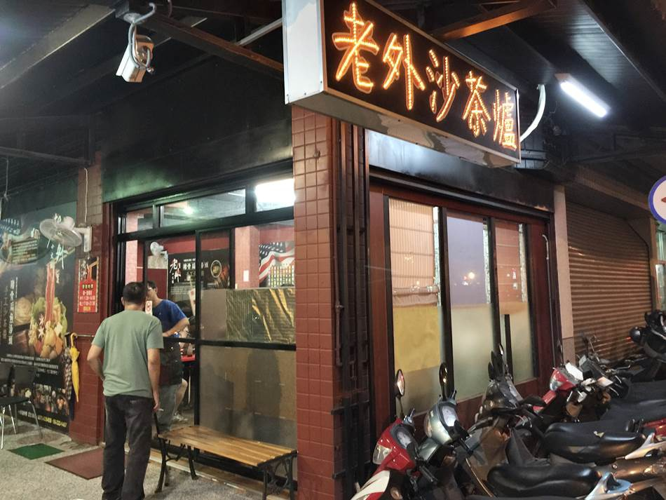 台南美食-老外小火鍋現煮柴魚高湯鮮甜牛肉吃的到淡淡甜味價位130元超便宜