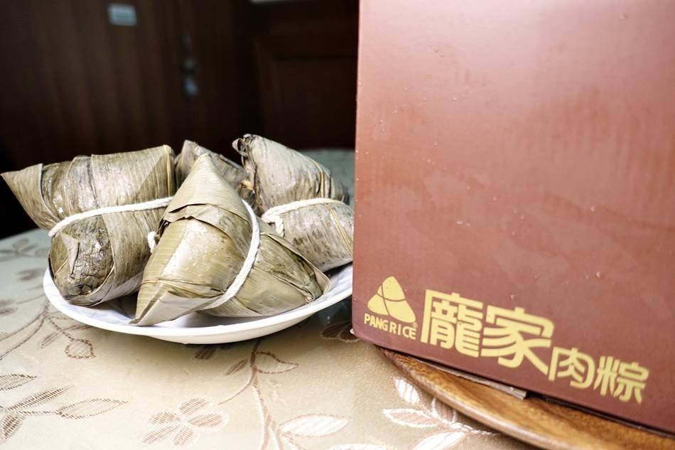 高雄美食-龐家肉粽小時候的南部粽新口味養生紅藜黑米粽以及栗香櫻花蝦大干貝粽子