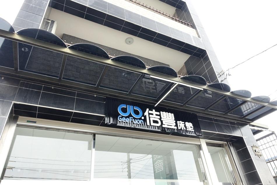 DSC09138.JPG