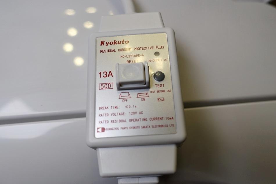 DSC09915.JPG