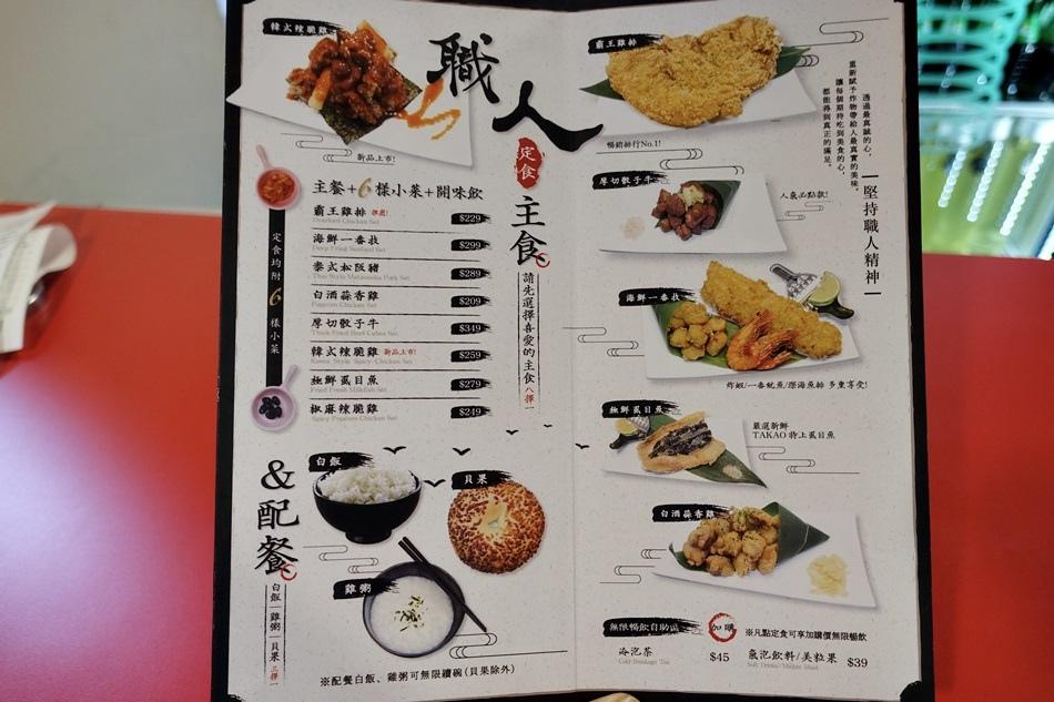台南美食-炸去啃職人炸物台南中山店超好吃的鹹酥雞