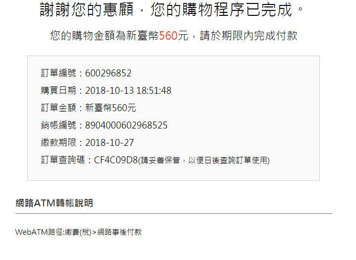 產地直送-中華郵政商城購物網日常生活用品非常便宜又好買堅持只賣好用、實用的商品