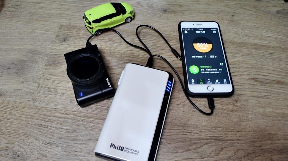 連女生都會用的飛樂Philo緊急啟動汽機車用電池電源開箱-AH-800QC救車行動電源
